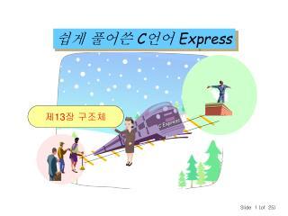 C Express