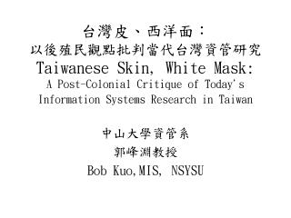 :  Taiwanese Skin, White Mask:  A Post-Colonial Critique of Todays Information Systems Research in Taiwan
