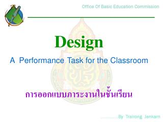 Design  A  Performance  Task for the Classroom