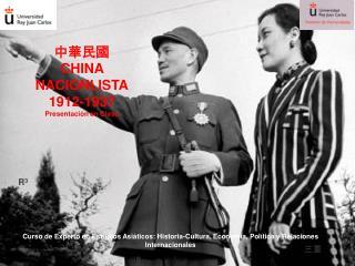 CHINA NACIONLISTA 1912-1937   Presentaci n en Clase