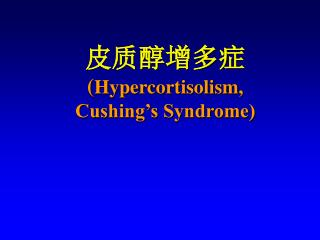 Hypercortisolism, Cushing s Syndrome