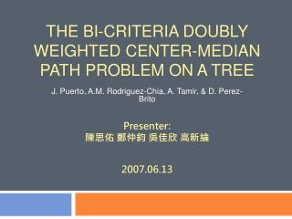 THE BI-CRITERIA DOUBLY WEIGHTED CENTER-MEDIAN PATH PROBLEM ON A TREE