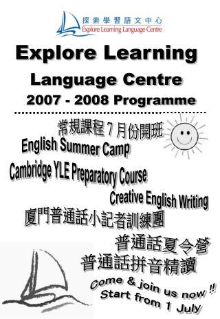 Explore Learning Language Centre        2007 - 2008 Programme