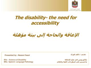 The disability- the need for accessibility