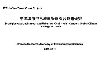 Strategies Approach Integrated Urban Air Quality with Concern Global Climate Change in China