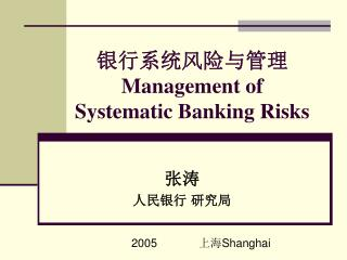 Management of Systematic Banking Risks