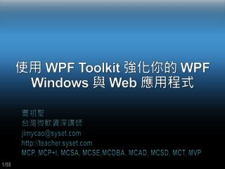 WPF Toolkit  WPF Windows  Web