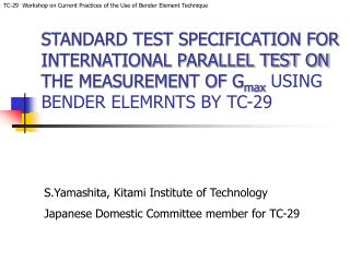 STANDARD TEST SPECIFICATION FOR INTERNATIONAL PARALLEL TEST ON THE MEASUREMENT OF Gmax USING BENDER ELEMRNTS BY TC-29