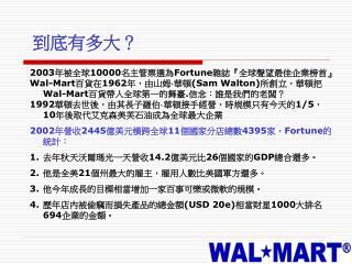 200310000Fortune Wal-Mart1962, Sam Walton,Wal-Mart.:  1992, ,1