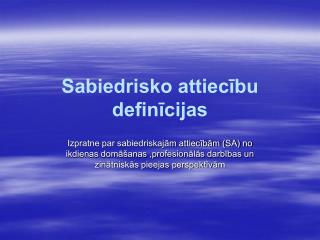 Sabiedrisko attiecibu definicijas