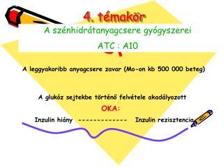 4. t mak r