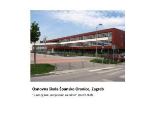 Osnovna  kola  pansko Oranice, Zagreb
