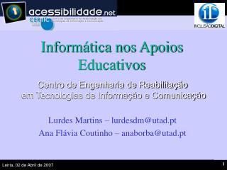 Inform tica nos Apoios Educativos