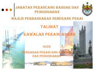 Jabatan perancang bandar dan pengindahan Majlis perbandaran seberang perai