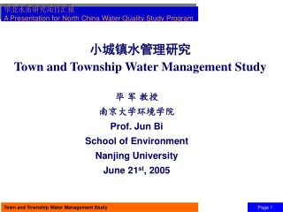 Town and Township Water Management Study