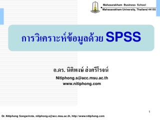 Nitiphong.sacc.msu.ac.th nitiphong