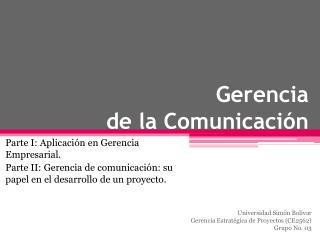 Gerencia  de la Comunicaci n