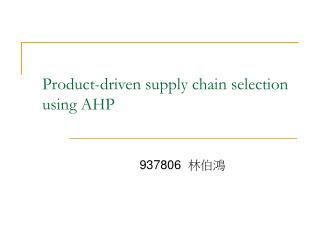 Product-driven supply chain selection using AHP