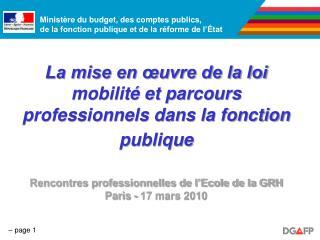 La mise en  uvre de la loi  mobilit  et parcours professionnels dans la fonction publique   Rencontres professionnelles