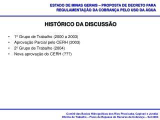 HIST RICO DA DISCUSS O