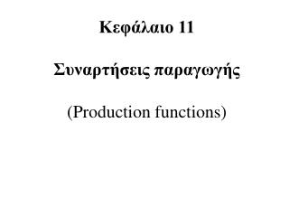 Efa 11  Satse paa  Production functions