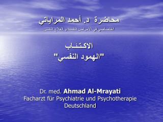 Dr. med. Ahmad Al-Mrayati Facharzt f r Psychiatrie und Psychotherapie Deutschland