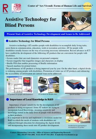 Assistive Technology for Blind Persons