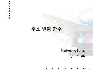 Network Lab.