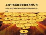 CURA INVESTMENT MANAGEMENTSHANGHAI CO., LTD.