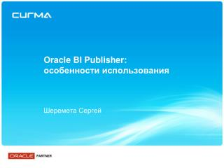 Oracle BI Publisher: