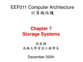 Chapter 7 Storage Systems
