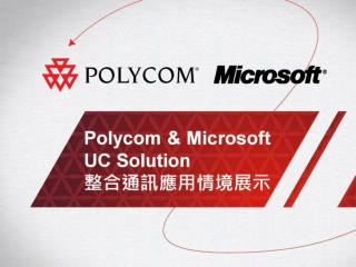 Polycom  Microsoft UC Solution