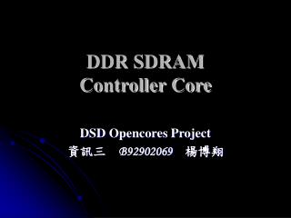 DDR SDRAM  Controller Core