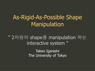 As-Rigid-As-Possible Shape Manipulation    2 shape manipulation  interactive system