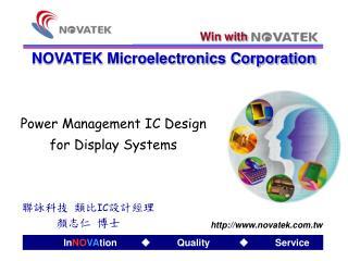 NOVATEK Microelectronics Corporation