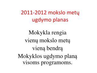2011-2012 mokslo metu ugdymo planas