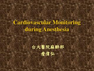 Cardiovascular Monitoring  during Anesthesia