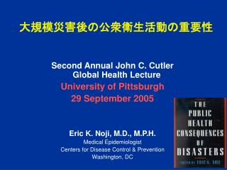 Second Annual John C. Cutler                                   Global Health Lecture  University of Pittsburgh 29 Septem