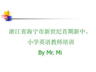 By Mr. Mi