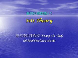 5 :  Sets Theory