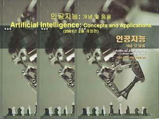 :    Artificial Intelligence: Concepts and Applications 2001 2