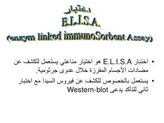 E.L.I.S.A            .            Western-blot