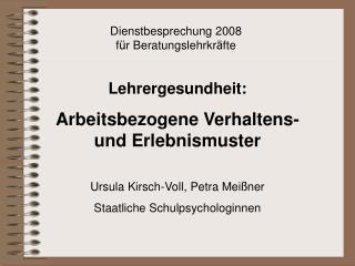 Dienstbesprechung 2008  f r Beratungslehrkr fte