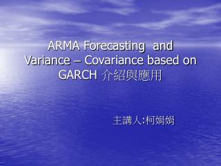 ARMA Forecasting  and Variance   Covariance based on GARCH