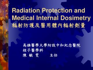 Radiation Protection and Medical Internal Dosimetry