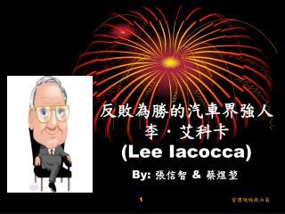 . Lee Iacocca