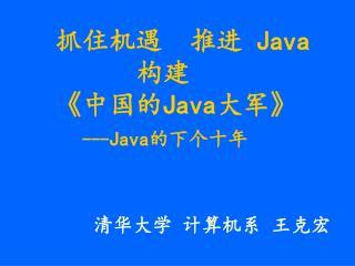 JAVA 9505:       --- Java 480       --- 60Java       ---  80             Java       ---  50Java       ---  10Java
