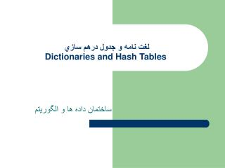 Dictionaries and Hash Tables