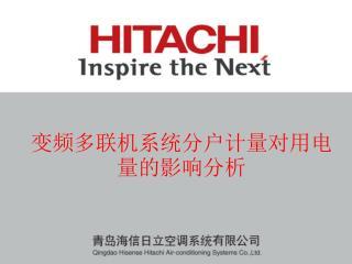 HITACHI ??/??:???????? ???? ...