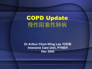 COPD Update